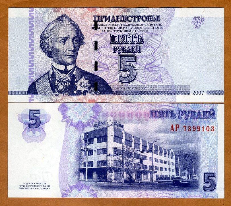 1 5 10 25 50 RUBLE 2007 TRANSNISTRIA SET 5 PCS 2012 UNC P 42 43 44 45 56