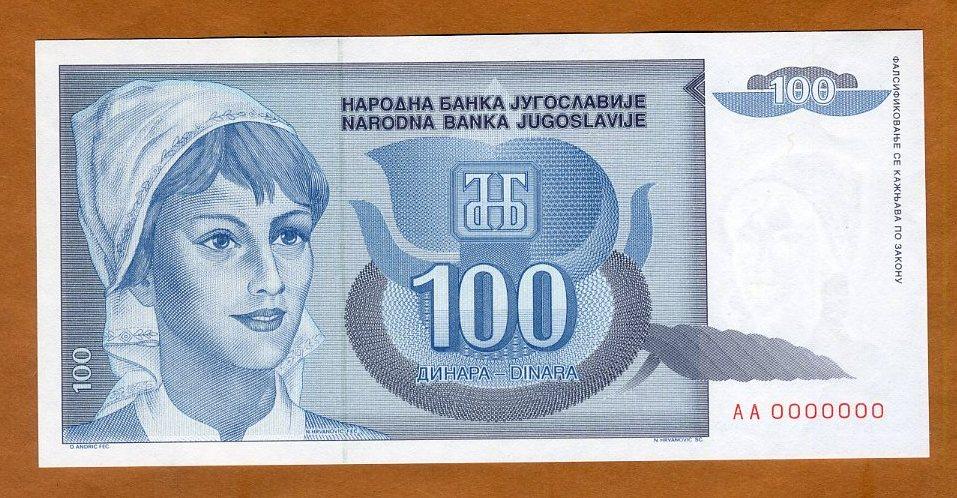 UNC /> Woman Yugoslavia 5 x 100 Dinara 1992 P-112 LOT