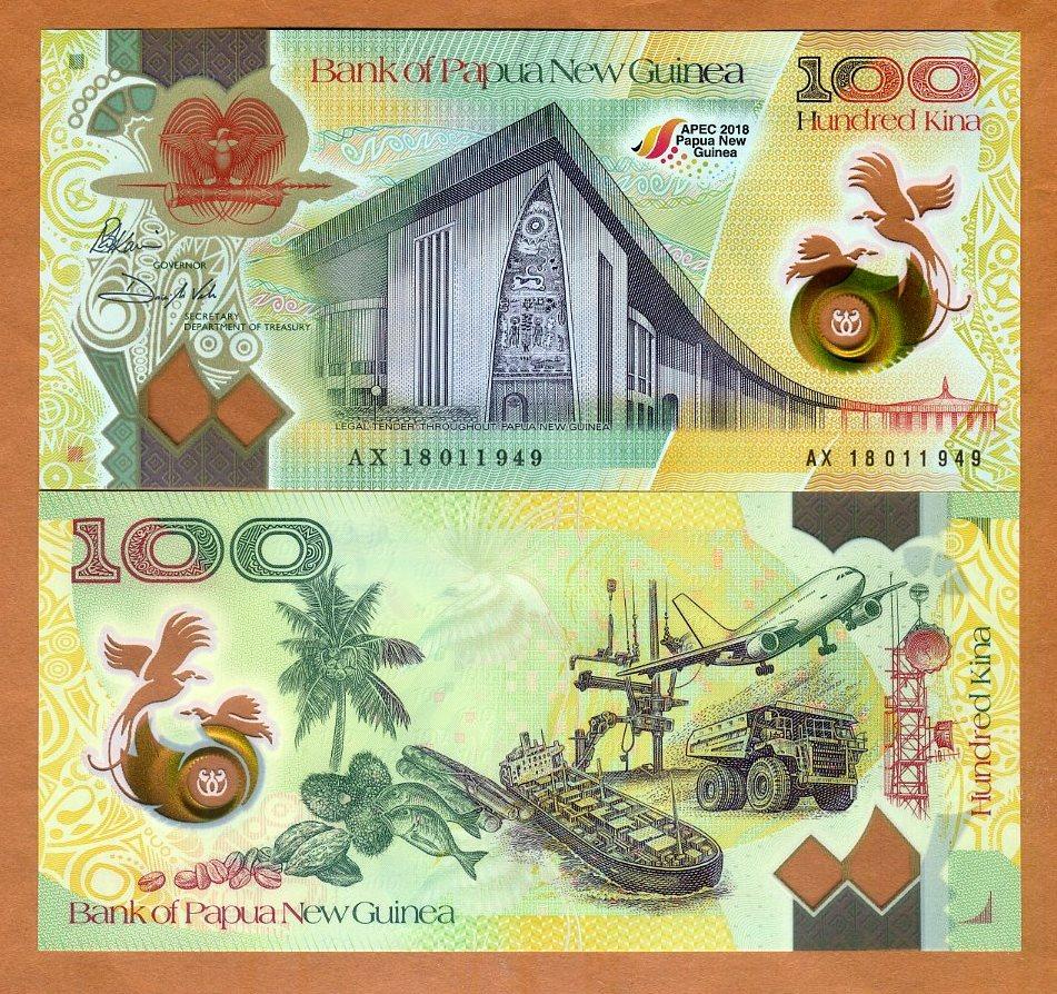 Kamberra 2013 50 Numismas UNC /> Commemorative /> Exotic