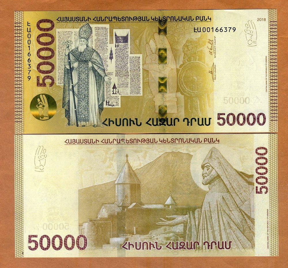 ARMENIA  10.000  DRAM  2018  P NEW  Hibrid Polymer  Uncirculated