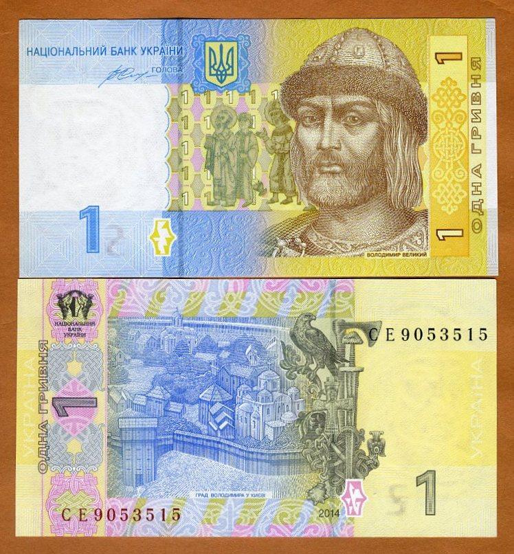 UKRAINE FULL BRICK OF 1 HRYVNA BANKNOTE 1000 X 1 HRYVNA UNC 1000PCS.