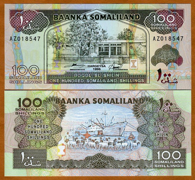 Somaliland 1996 P-5 UNC 5b 100 shillings