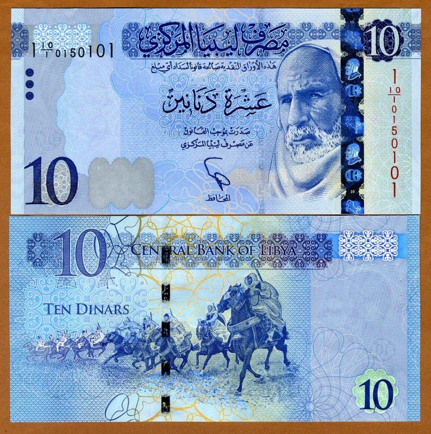 LIBYA 1 DINARS 2019 FIRST POLYMER P NEW UNC LOT 10 PCS 1//10 BUNDLE