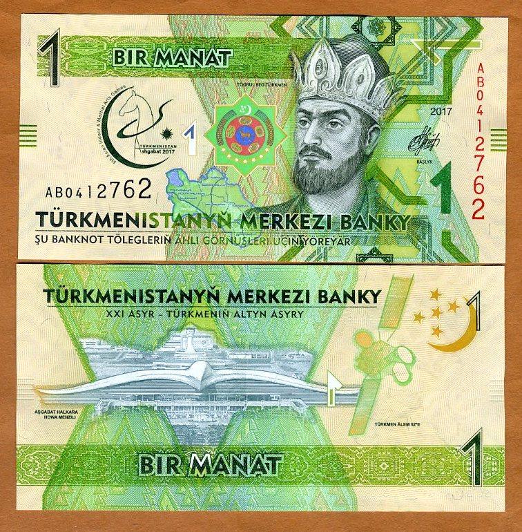 Combine FREE! Turkmenistan 10 Manat P 31  2012 UNC Low Shipping