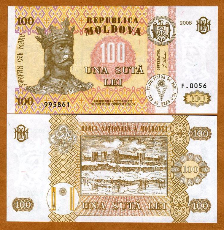 MOLDOVA P15b UNC 2008 p 15b 100-LEU