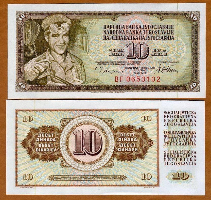 Yugoslavia P-87a Ten Dinara Year 12.8.1978 Uncirculated Banknote Steelworker