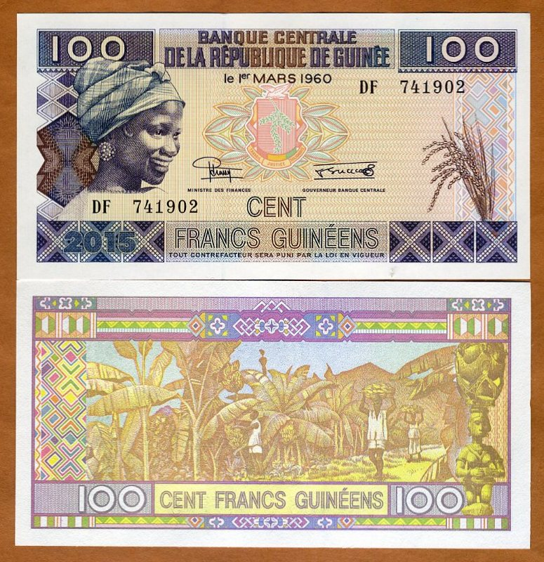 2015 LOT Guinea 20 x 100 Francs new sign P-New date UNC /> Resized 2016