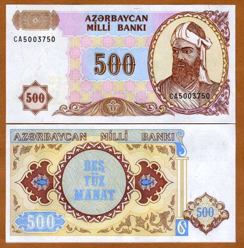 UNC /> Astronomer P-42 Armenia 100 dram 1998