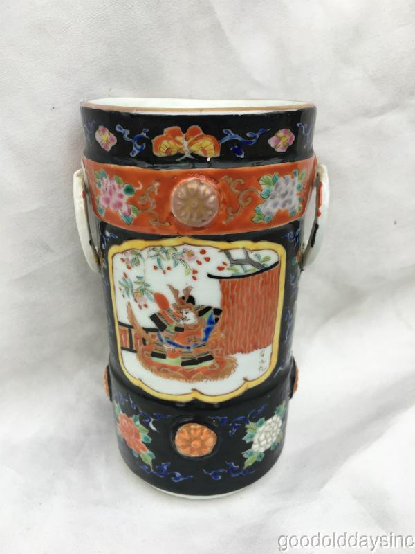 Beautiful Antique Chinese Vase Ebay
