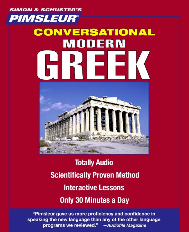 Modern Greek Language Course 1 | Learn to Speak Greek ...