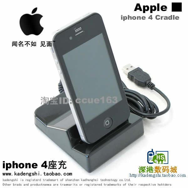 苹果iphone 4g 充电器