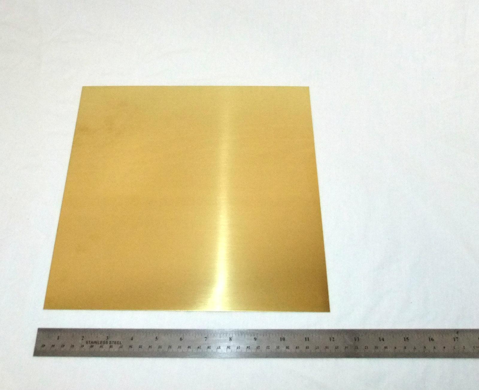 """Brass Sheet Plate .040/"""" 18 gauge 6/"""" x 12/"""""""