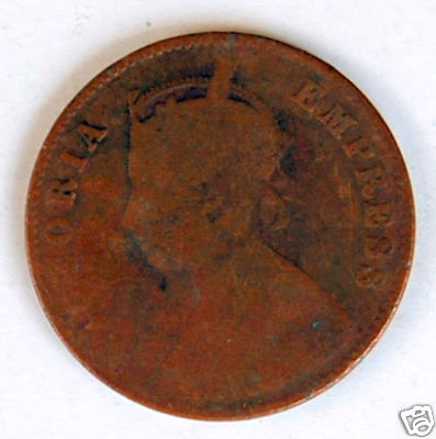 Antique Indian Currency One Quarter Anna Coin 1897