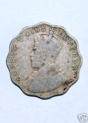 Antique Indian Currency 1 Anna George V King Emperor