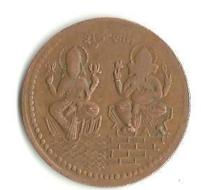 Antique Indian Currency East India Company Om Front Coin