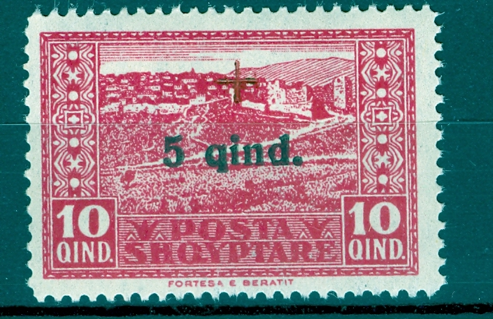 worldwide wholesale postage stamps   albania 1924 red cros mnh sg 154 cv u00a327x120stamps value  u00a3