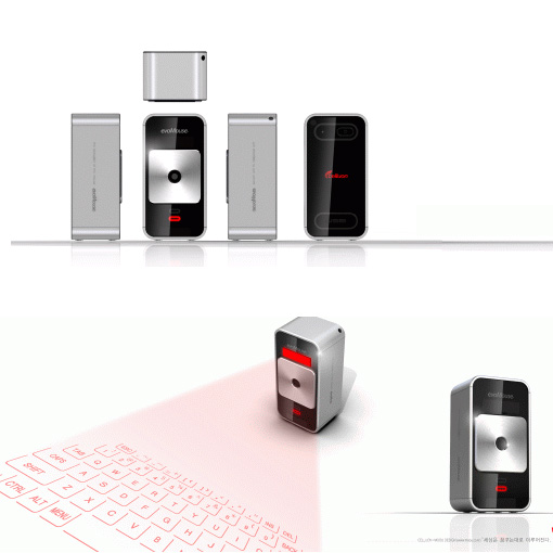 bluetooth laser virtual keyboard mouse projector magic