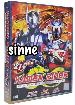 Kamen rider dragon knight vol 1 dvd boxset price 48 99 click here