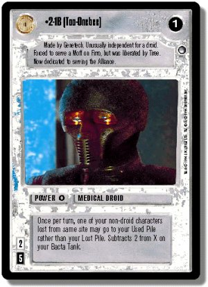 2-1B (Too-Onebee) FOIL Reflections I Decipher Star