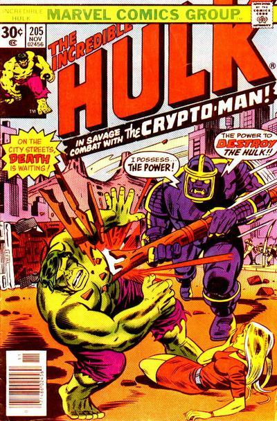 The Incredible Hulk #205