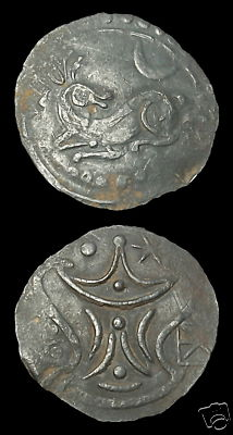Worldcoin2010 Ancient Funan Deer Silver Coin 600 1100 B E