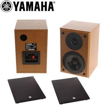 Yamaha High Performance Bookshelf Speakers