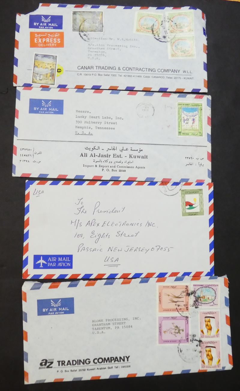 Companies In Kuwait Mail