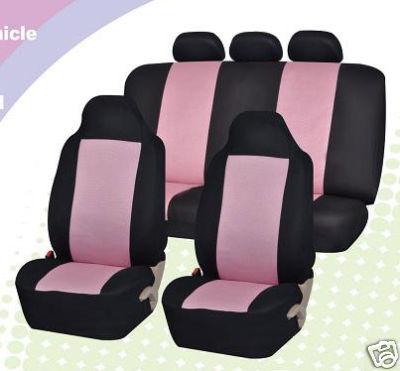 bestfh com 2006 2007 2008 2009 toyota rav4 car seat covers suede. Black Bedroom Furniture Sets. Home Design Ideas