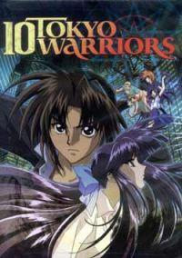 10 tokyo warriors complete 2 dvd set brand new    price   27 99