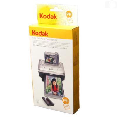 BestBuysUK10 Games Xbox Ps3 Pc Dvds Duracell Kodak PH40 10x15 Printer Dock Media 40