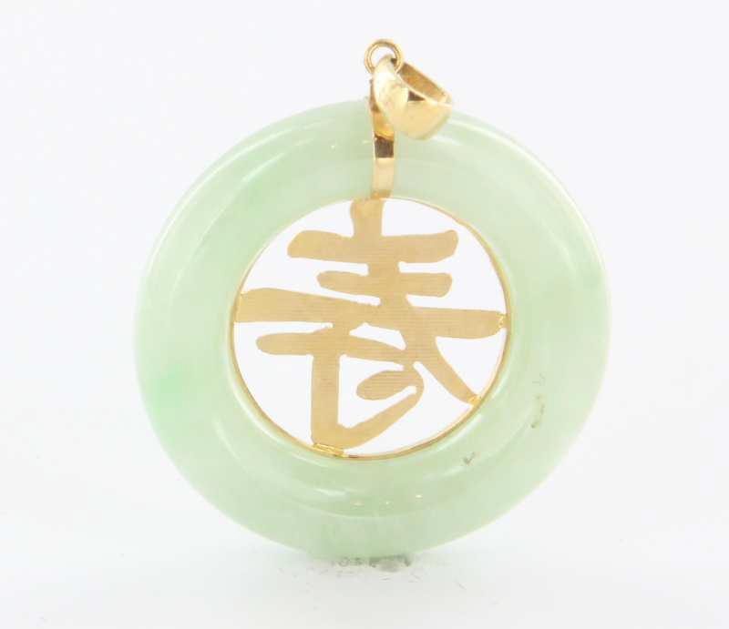 Asian script for jade