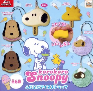 Kawaii Pile Kawaii Shop Snoopy Ice Cream Squishy Strap