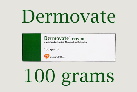 steroid cream psoriasis