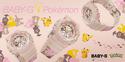 Casio Baby-G BA110PKC-4A Pokemon Pikachu Limited E