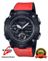 Casio G-Shock GA2000E-4 Limited Edition Carbon Cor