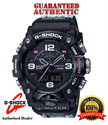 Casio G-Shock GGB100BTN-1A  MUDMASTER LIMITED EDIT