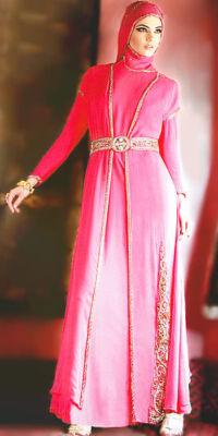 Jilbab Pakistan Bugil Full Picture Pic 4 of 35
