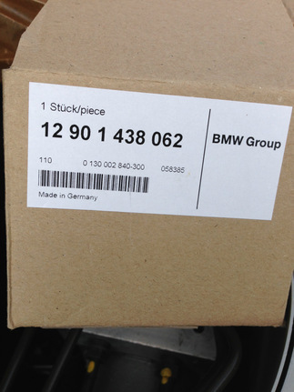 2f71 e-box fan