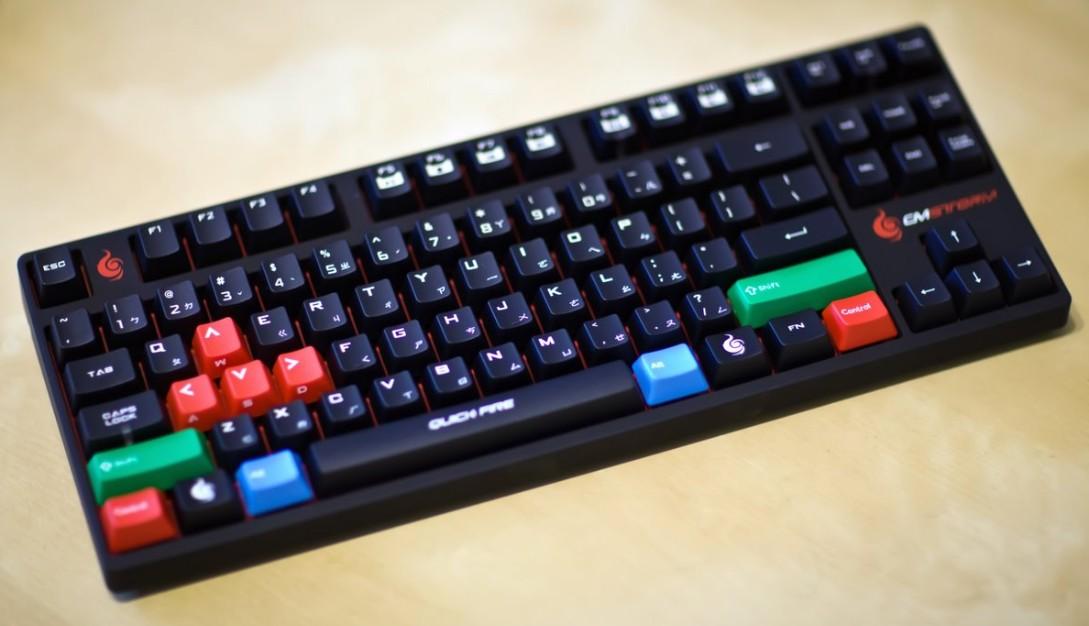 CM STORM QUICK FIRE TLK(80%) Keyboard, choose 3 sw