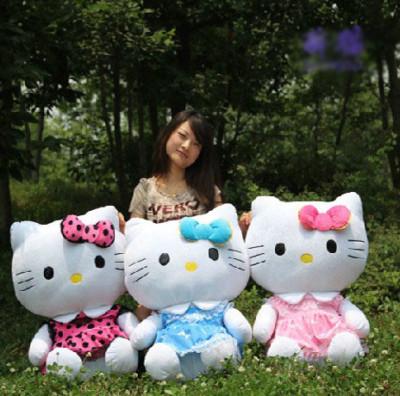 Kidsfunonline Hello Kitty Plush Toy Large 75cm Doll