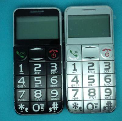 Xue85978585 Senior Elderly Big Button U520 Mobile Phone