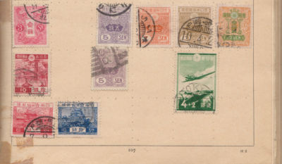 guidenk : RARE JAPANESE STAMPS