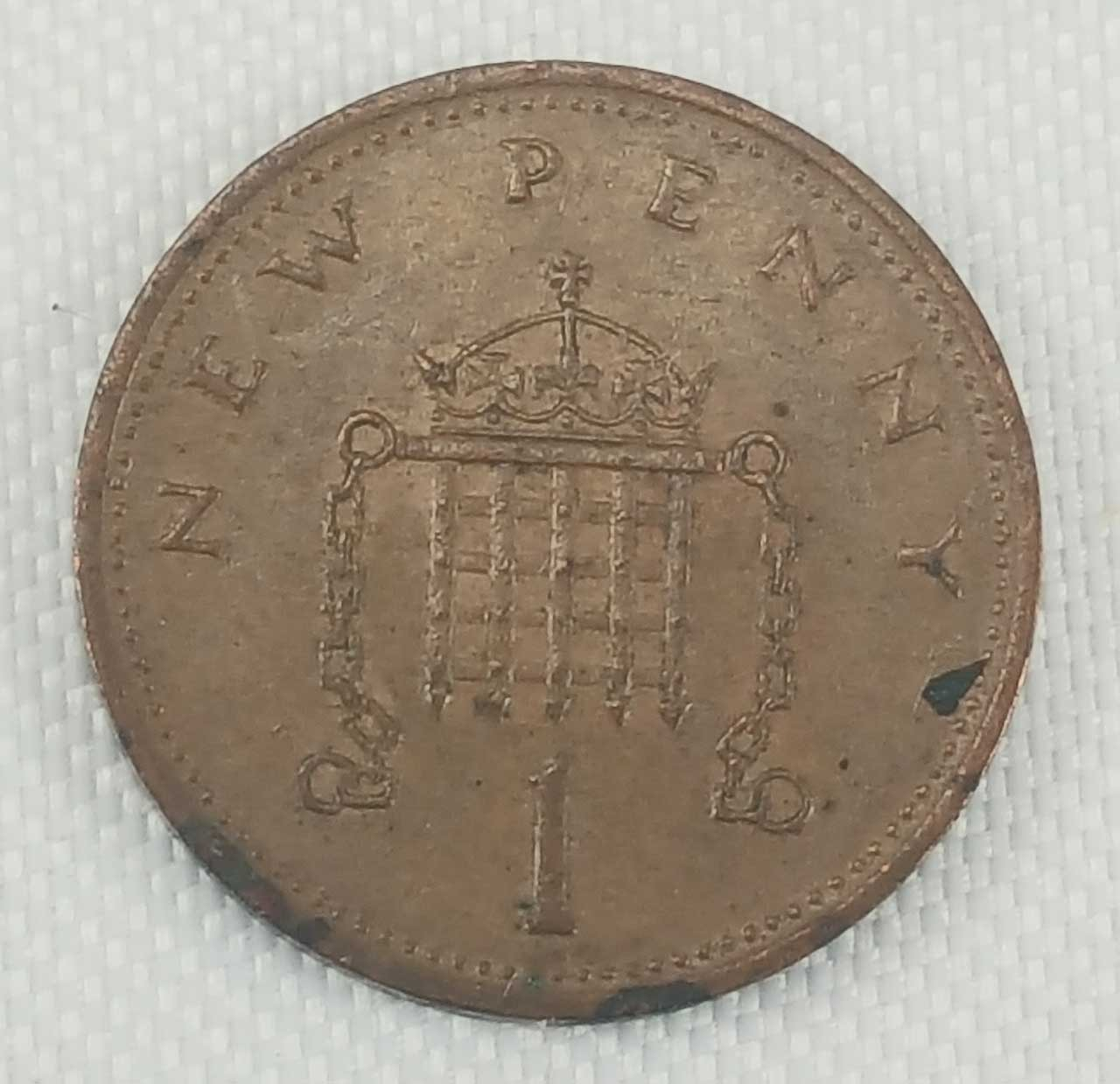 1971 UK Great Britain 1 New Penny Coin Elizabeth I