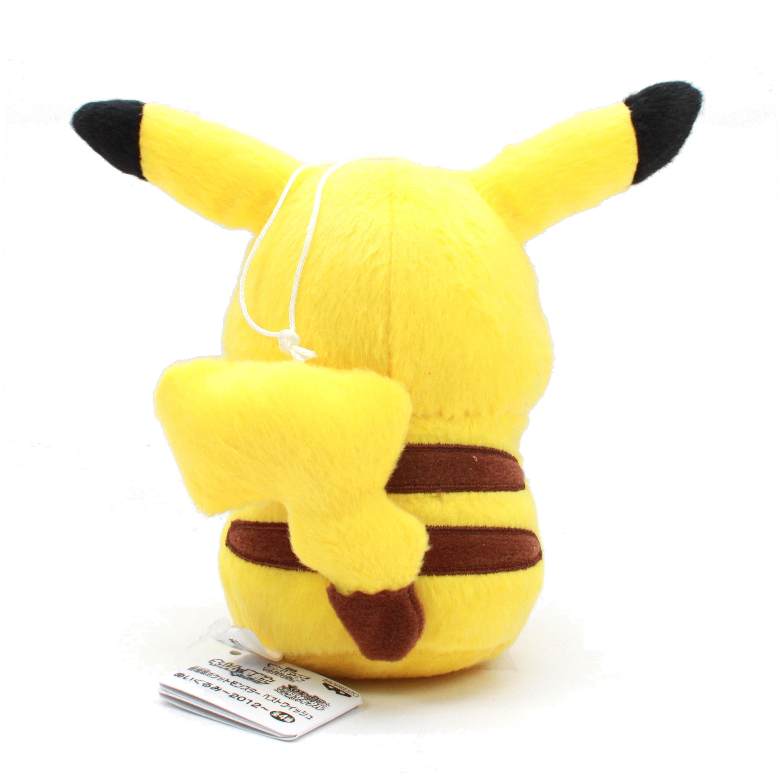 New Pokemon Best Wishes Banpresto Movie Plush -47891 - 6 ...