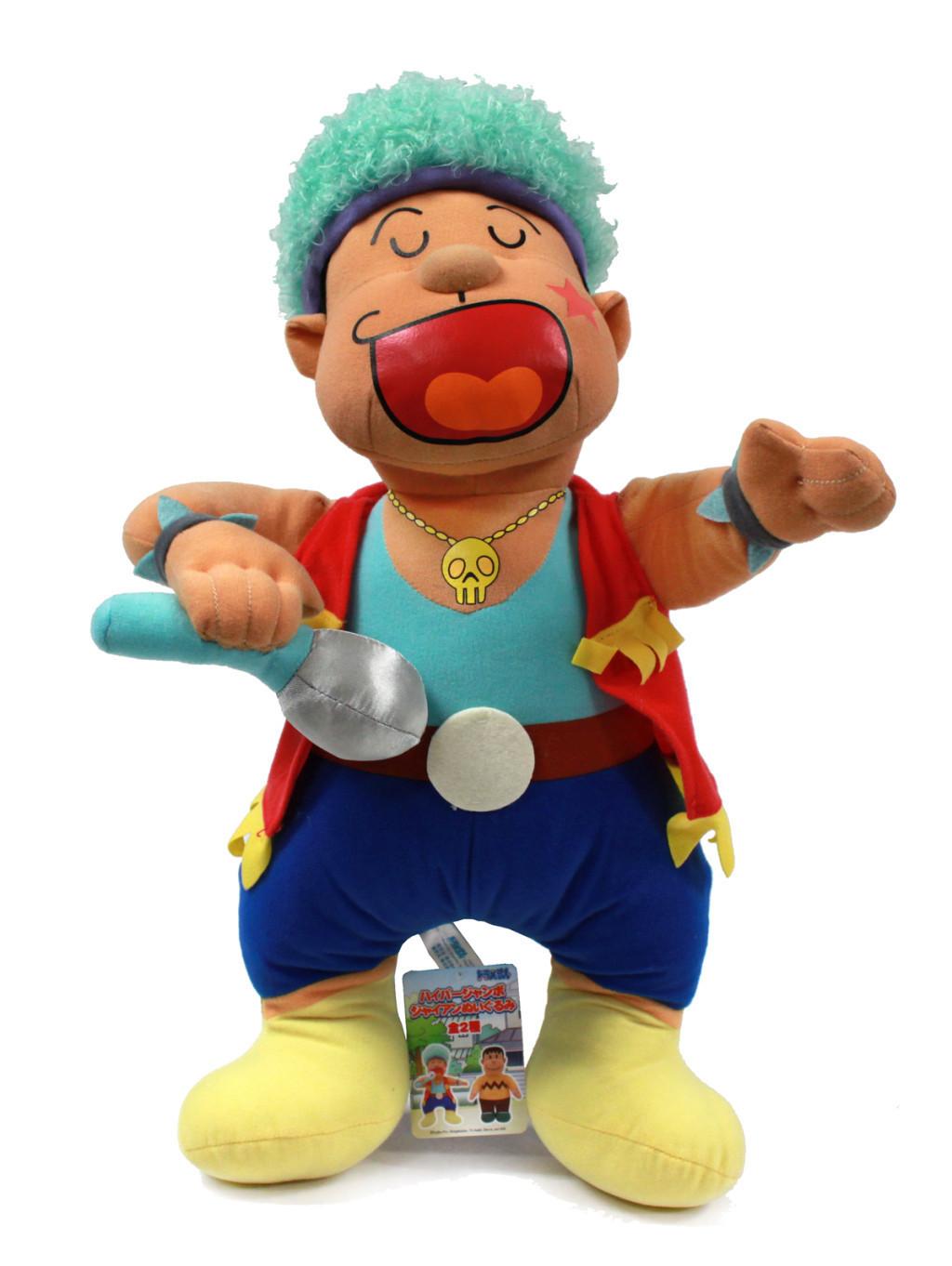"Brand New Doraemon 17"" Singing Gian Stuffed Soft Plush ..."