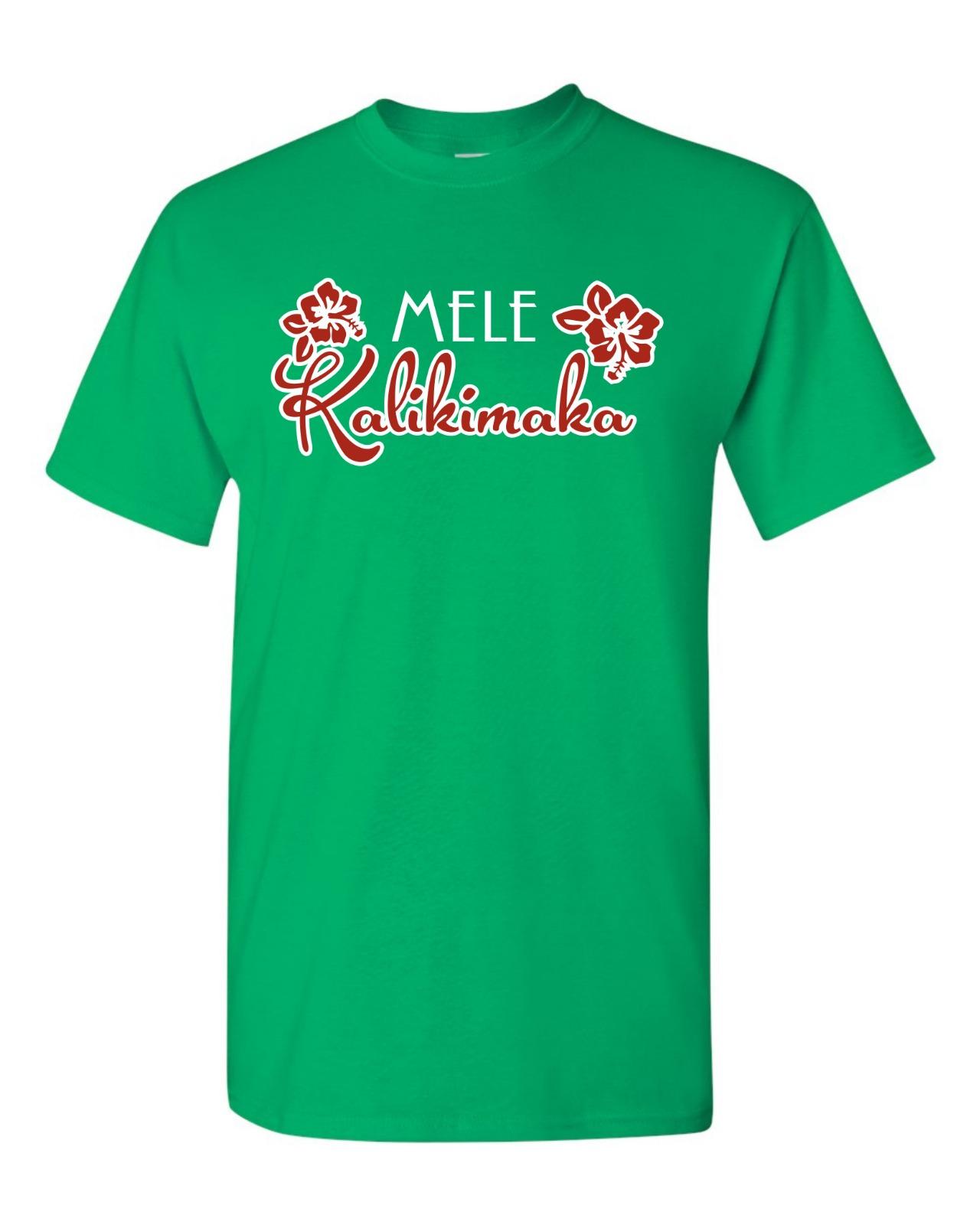 Mele Kalikimaka  Funny Hawaii Christmas Griswold Green Basic Men/'s T-Shirt