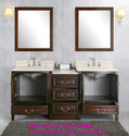 "72"" Brown Vanity Bathroom Cream Marble Top Ceramic"