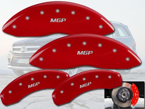 2006 2012 Mercedes Benz R350 Front Rear Red Mgp Brake