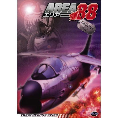 Area 88 - Target 01: Treacherous Skies   - 30 Lot