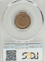 1862 PCGS AU55 Indian Head Cent - Excellent Coin -